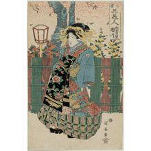 歌川国安: Yoshiwara san bijin - ボストン美術館