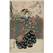 歌川国安: Tsukasa of the Ogiya, Yoshiwara san bijin - ボストン美術館