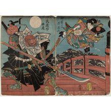 Yoshifuji: Onzôshi Ushiwakamaru and Musashibô Benkei on Gojô Bridge - Museum of Fine Arts
