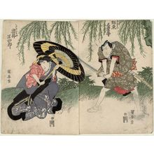 Utagawa Kuniyasu: Actors - Museum of Fine Arts