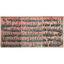 Yoshifuji: Children Imitating the New Year's Parade of Fire Brigades (Kodomo asobi dezome no zu) - Museum of Fine Arts