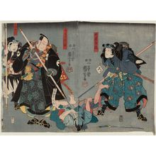 Utagawa Kuniyoshi: Actors in Chûshingura - Museum of Fine Arts
