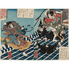 Utagawa Kuniyoshi: from the series Actors as the Eight Dog Heroes (Mitate haiyû hakkenshi) - Museum of Fine Arts
