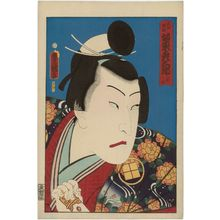 Utagawa Kunisada: Actor Bandô Hikosaburô V as Takeda Katsuyori - Museum of Fine Arts