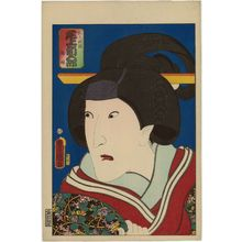 Utagawa Kunisada: Actor Onoe Kikugorô III as the Nurse (Menoto) Masaoka - Museum of Fine Arts
