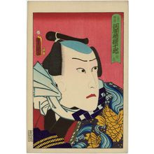 Utagawa Kunisada: Actor Kawarazaki Gonjûrô I as Misuji no Tsunagorô - Museum of Fine Arts