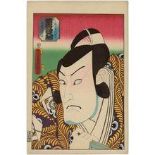 Utagawa Kunisada: Actor Bandô Mitsugorô III as Kudô Saemon Suketsune - Museum of Fine Arts