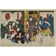 Utagawa Kunisada: Actors in Tengajaya: Ôtani Tomoemon IV as Adachi Motoemon, Matsumoto Kinshô I as Tôma Saburôemon, Bandô Hikosaburô IV as Hayase Iori, and Ôtani Hiroemon V as Yakko Udesuke - Museum of Fine Arts