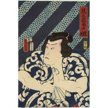 Utagawa Kunisada: Actor Kataoka Nizaemon VIII as Katsuragawa, from the series Imaginary Comparison of Rising Sumô Wrestlers (Mitate shusse sumô) - Museum of Fine Arts