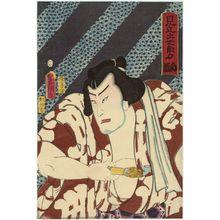 Utagawa Kunisada: Actor Nakamura Fukusuke I as Shirafuji, from the series Imaginary Comparison of Rising Sumô Wrestlers (Mitate shusse sumô) - Museum of Fine Arts