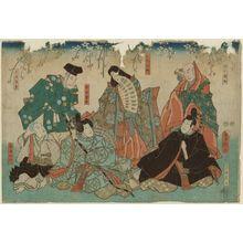 Utagawa Kunisada: Actors as the Six Poetic Immortals (Rokkasen): Sawamura Chôjûrô V as Ôtomo no Kuronushi, Sôjô Henjô, Ariwara no Narihira, Bun'ya no Yasuhide, and Kisen Hôshi, and Onoe Baikô IV as Ono no Komachi - Museum of Fine Arts