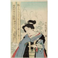 Toyohara Kunichika: Memorial Portrait of Actor - Museum of Fine Arts