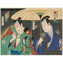 豊原国周: Actors Sawamura Tosshô and Ichikawa Sadanji (R to L) - ボストン美術館