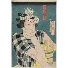 Toyohara Kunichika: Actor as Izumi no Gonta - Museum of Fine Arts