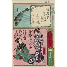 Utagawa Yoshitora: Mishima in Izu Province: Women at an Inn, from the series Calligraphy and Pictures for the Fifty-three Stations of the Tôkaidô (Shoga gojûsan eki) - Museum of Fine Arts