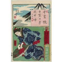 Utagawa Yoshitora: Kanbara in Suruga Province: (... beppin), from the series Calligraphy and Pictures for the Fifty-three Stations of the Tôkaidô (Shoga gojûsan eki) - Museum of Fine Arts