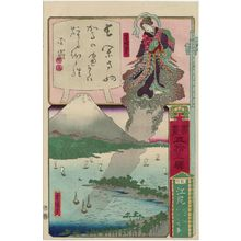 Utagawa Yoshiharu: Ejiri in Suruga Province: The Old Story of the Pine of Miho and the Feather Robe (Miho no matsu hagoromo no koji), from the series Calligraphy and Pictures for the Fifty-three Stations of the Tôkaidô (Shoga gojûsan eki) - Museum of Fine Arts