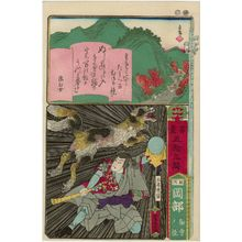 Utagawa Yoshitora: Okabe in Suruga Province: The Monster of the Cat Temple (Nekodera no kai), from the series Calligraphy and Pictures for the Fifty-three Stations of the Tôkaidô (Shoga gojûsan eki) - Museum of Fine Arts