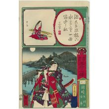 Utagawa Yoshitora: Okazaki in Mikawa Province: The Old Story of Yahagi (Yahagi no koji), from the series Calligraphy and Pictures for the Fifty-three Stations of the Tôkaidô (Shoga gojûsan eki) - Museum of Fine Arts