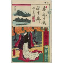 Utagawa Yoshitora: Kyoto in Yamato Province: Sei Shônagon Viewing the Snow (Yamato Saikyô, Sei Shônagon yukimi no zu), from the series Calligraphy and Pictures for the Fifty-three Stations of the Tôkaidô (Shoga gojûsan eki) - Museum of Fine Arts