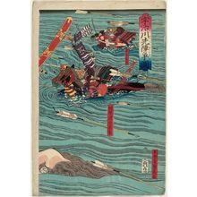 Utagawa Sadahide: Competing to Be First at the Battle of the Uji River (Ujikawa senjin arasoi no zu) - Museum of Fine Arts