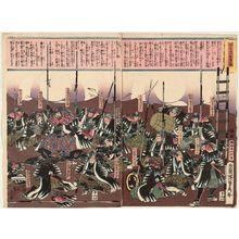 Utagawa Sadahide: Seichû gishi... - Museum of Fine Arts