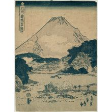 Utagawa Sadahide: In the Mountains of Hakone in Sagami Province (Sôshû Hakone sanchû zu) - Museum of Fine Arts