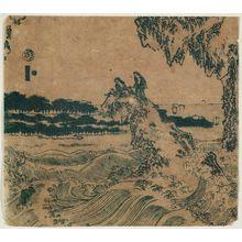 Utagawa Sadahide: Landscape with Diving Women - Museum of Fine Arts