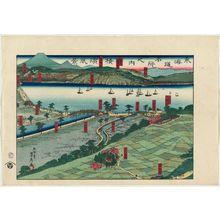 Utagawa Sadahide: Famous Scenes of the Tôkaidô Road: View of Yokohama (Tôkaidô meisho no uchi Yokohama fûkei) - Museum of Fine Arts