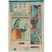 Utagawa Sadahide: Merchandise for Sale at Yokohama - Museum of Fine Arts