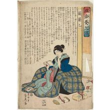 Utagawa Sadahide: Treatments for Measles (Hashika yôjô den) - Museum of Fine Arts