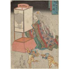 Utagawa Sadahide: Tôkaidô gojûsan tsugi no uchi, Okazaki - Museum of Fine Arts