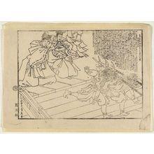 Utagawa Sadahide: (Kameido... shôgatsu muika satsubun no zu) - Museum of Fine Arts