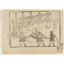 Utagawa Sadahide: from the series Annual Events in Edo (Edo nenchû gyôji no uchi) - Museum of Fine Arts