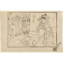 Utagawa Sadahide: from the series Annual Events in Edo (Edo nenchû gyôji no uchi) - Museum of Fine Arts