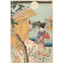Utagawa Sadahide: Woman with lantern walking beside water. - Museum of Fine Arts