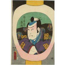 Utagawa Kunisada: Actor Nakamura Utaemon IV as Sasaki Saburô Moritsuna - Museum of Fine Arts