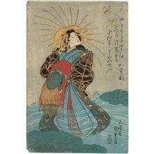 歌川国貞: Memorial Portrait of Actor Onoe Kikugorô III (?) - ボストン美術館