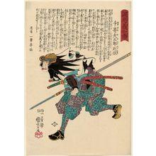 Utagawa Kuniyoshi: [No. 12,] Senzaki Yagorô Noriyasu, from the series Stories of the True Loyalty of the Faithful Samurai (Seichû gishi den) - Museum of Fine Arts