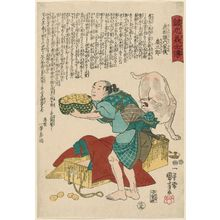 Utagawa Kuniyoshi: The End (Taibi), Jinzaburô, retainer of Shikamatsu Kanroku, from the series Stories of the True Loyalty of the Faithful Samurai (Seichû gishi den) - Museum of Fine Arts