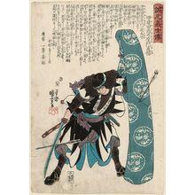 歌川国芳: [No. 48,] Kaida Yadaemon Tomonobu, from the series Stories of the True Loyalty of the Faithful Samurai (Seichû gishi den) - ボストン美術館