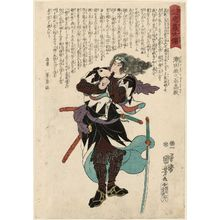 Utagawa Kuniyoshi: No. 28, Ushioda Masanojô Takanori, from the series Stories of the True Loyalty of the Faithful Samurai (Seichû gishi den) - Museum of Fine Arts