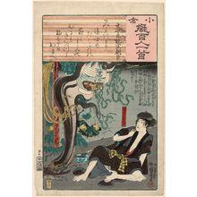 Utagawa Kuniyoshi: Poem by Ônakatomi no Yoshinobu Ason: Kamiya Niemon, from the series Ogura Imitations of One Hundred Poems by One Hundred Poets (Ogura nazorae hyakunin isshu) - Museum of Fine Arts