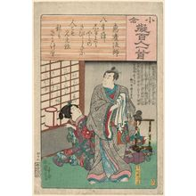Utagawa Kuniyoshi: Poem by Ekô Hôshi: Heishôkoku Kiyomori, from the series Ogura Imitations of One Hundred Poems by One Hundred Poets (Ogura nazorae hyakunin isshu) - Museum of Fine Arts