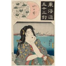 歌川国貞: Yokkaichi: Mirage of the Clam's Palace at Nako-no-umi (Nako-no-umi kaiyagura), from the series Fifty-three Pairings for the Tôkaidô Road (Tôkaidô gojûsan tsui) - ボストン美術館
