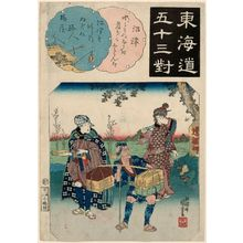 Utagawa Kuniyoshi: Numazu: Travellers, from the series Fifty-three Pairings for the Tôkaidô Road (Tôkaidô gojûsan tsui) - Museum of Fine Arts