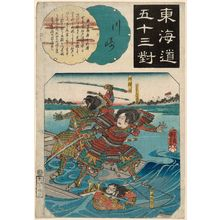 Utagawa Kuniyoshi: Kawasaki, from the series Fifty-three Pairings for the Tôkaidô Road (Tôkaidô gojûsan tsui) - Museum of Fine Arts