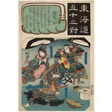 Utagawa Kuniyoshi: Hodogaya, from the series Fifty-three Pairings for the Tôkaidô Road (Tôkaidô gojûsan tsui) - Museum of Fine Arts