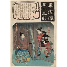 Utagawa Kuniyoshi: Ôiso: Tora Gozen and Soga no Jûrô, from the series Fifty-three Pairings for the Tôkaidô Road (Tôkaidô gojûsan tsui) - Museum of Fine Arts