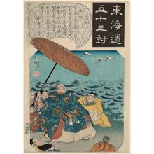 Utagawa Kuniyoshi: Mitsuke: The Cranes with Golden Tags (Kinsatsu no tsuru), from the series Fifty-three Pairings for the Tôkaidô Road (Tôkaidô gojûsan tsui) - Museum of Fine Arts